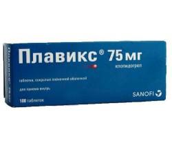 Плавикс, табл. п/о пленочной 75 мг №100