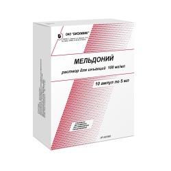 Мельдоний, р-р д/ин. 100 мг/мл 5 мл №10 ампулы