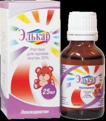 Элькар, р-р д/приема внутрь 300 мг/мл 25 мл №1 флаконы