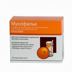 Мукофальк, гран. д/приг. сусп. 5 г №20 апельс.