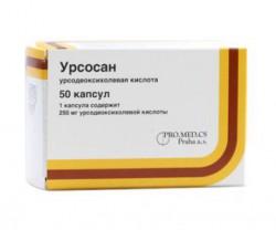Урсосан, капс. 250 мг №50