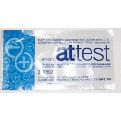 Тест для определения беременности, №1 Аттест