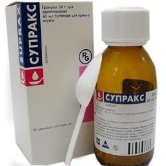 Супракс, гран. д/приг. сусп. 100 мг|5 мл 30 г №1 флаконы