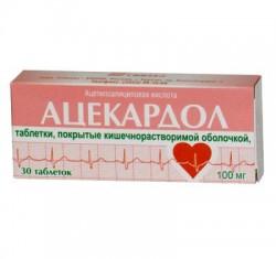 Ацекардол, табл. п/о кишечнораств. 100 мг №30
