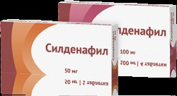 Силденафил, табл. п/о пленочной 50 мг №1