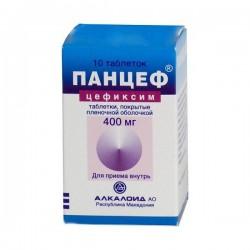 Панцеф, табл. п/о пленочной 400 мг №10